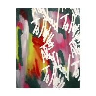 Oil on canvas, 2019 76 x 61 cm